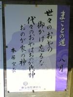 20090820(001).jpg