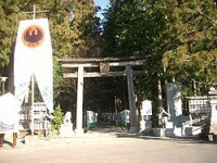250px-Shrine_Kumano_hongu_torii01.jpg