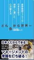 20110722_2033086.jpg