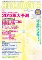 top-book13-02.jpg